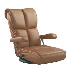 スーパーソフトレザー座椅子 【響】 肘掛け 13段リクライニング/座面360度回転 日本製 ブラウン 【完成品】