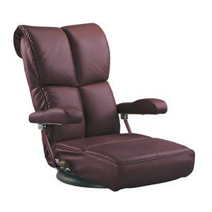 スーパーソフトレザー座椅子 【響】 肘掛け 13段リクライニング/座面360度回転 日本製 ワインレッド(赤) 【完成品】