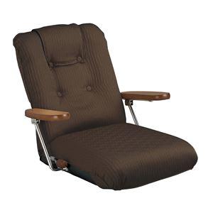 ポンプ肘式座椅子 肘掛け 13段階リクライニング/ハイバック/転倒防止機構採用 日本製 ブラウン 【完成品】