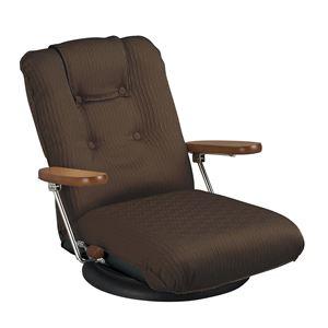 ポンプ肘式360度回転座椅子 肘掛け 13段階リクライニング/ハイバック 日本製 ブラウン 【完成品】