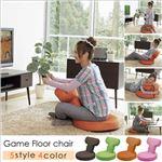 多機能ゲーム座椅子/フロアチェア 【グリーン】 5段リクライングメッシュ生地