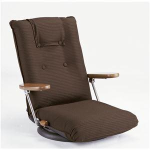 ハイバック回転座椅子(リクライニングチェア) 肘付き/ポンプ肘式 日本製 ブラウン 【完成品】