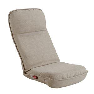 びよ〜ん・背 座椅子(リクライニングチェア) ハイバック 座面高17cm 日本製 ベージュ 【完成品】