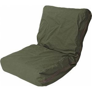 帆布ソファ(リクライニングチェア/フロアチェア) 低反発 座面高17cm 『HANPU』 洗えるカバー カーキ - 拡大画像