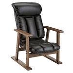 スーパーソフトレザー高座椅子/リクライニングチェア 【ブラック】 張地:合成皮革/合皮 肘付き ハイバック 日本製 『凛』