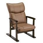 スーパーソフトレザー高座椅子/リクライニングチェア 【ブラウン】 張地:合成皮革/合皮 肘付き ハイバック 日本製 『大河』