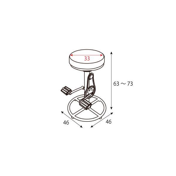 シンプル バーチェア/カウンターチェア 【座面昇降式】 高さ63〜73cm 天然木・スチール 『インダストリアルシリーズ』