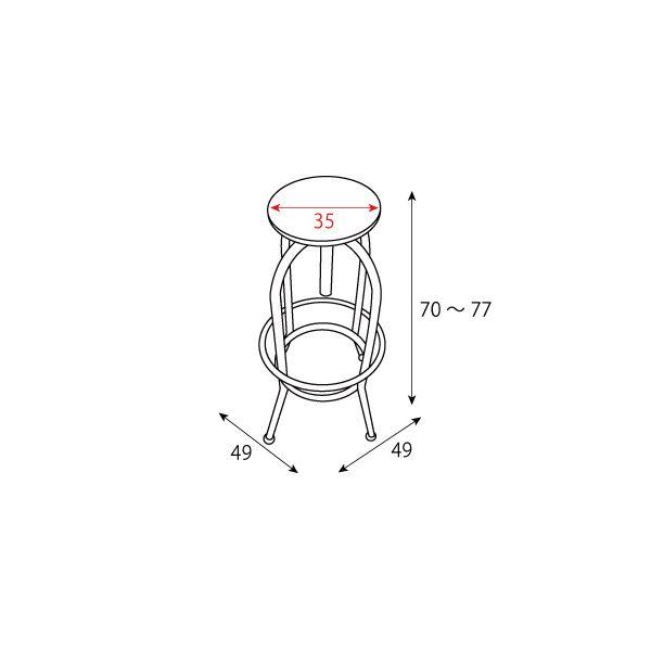 シンプル バーチェア/カウンターチェア 【座面昇降式】 高さ70〜77cm 天然木・スチール 『インダストリアルシリーズ』