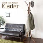 曲げ木のコートハンガー/ハンガーラック 【ブラウン】 幅55.5cm 木製 北欧風