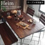 古材風ダイニングテーブル 【長方形 幅140cm】 スチールフレーム ヴィンテージ調 木目柄