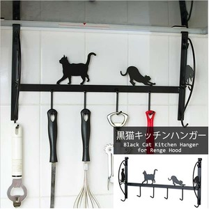 猫柄キッチンハンガー/調理器具掛け 【レンジフード用】 幅40cm スチール製 - 拡大画像