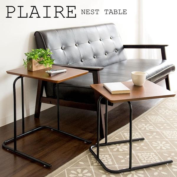 高さの違う大小2個セット「ネストテーブル サイドテーブル リビングテーブル ナイトテーブル ローテーブル 【2個セット】」