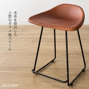 レザースツール 腰掛椅子 masara マサラ カフェスツール 座面高さ54cm スツール 椅子 本革 レザー デスク 玄関 リビング KNC-L460 - 拡大画像