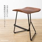 レザースツール 天然木 腰掛椅子 masara マサラ 本革スツール 座面高さ45cm スツール 椅子 レザー ドレッサー デスク 玄関 リビング KNC-L420