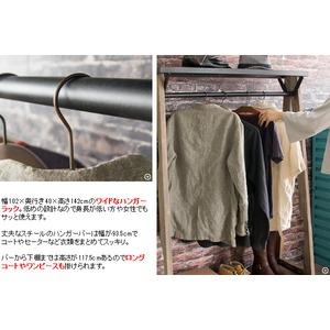ハンガーラック INDUSTRIAL(インダストリアル) 幅102×奥行き40×高さ142cm 天然木 パイン材 スチール キャスター付き ブラック HS-A920
