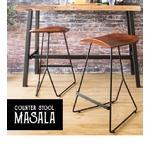 カウンタースツール カフェスツール スツール 椅子 本革 バーチェア KNC-L610