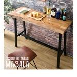 カウンターテーブル【キッチンテーブル】天然木 ハイテーブル バーテーブル KNT-L920