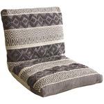 インド綿座椅子MASALA トライバル柄 42段階リクライニング インド製 YSC-TR450A
