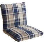 インド綿座椅子MASALA チェック柄 42段階リクライニング インド製 YSC-CH450A