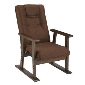 高座椅子 ブラウン 日本製 13段階リクライニング 高さ調節5段階 YS-1630 - 拡大画像