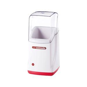 ヨーグルトメーカー/キッチン家電 【牛乳パック500〜1000ml対応】 電源:AC100V - 拡大画像