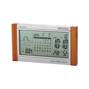 カレンダー付き電波時計(置時計) デジタル表示 天気予報機能/ 温湿度気圧表示/アラーム/スヌーズ機能付き TSB-376 - 拡大画像