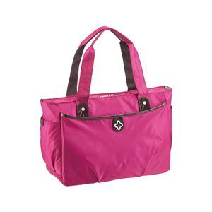 【マリクレール】 ボストンバッグ/旅行バッグ 【ピンク】 1〜2泊用 ナイロン製 〔トラベル 旅 遠出〕 - 拡大画像