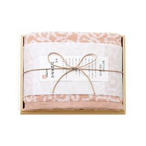 今治謹製バスタオル/ギフト【ピンク】綿100%木箱入り日本製〔お中元お歳暮内祝い〕