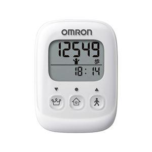 【OMRON オムロン】 シンプル 歩数計/万歩計 【ホワイト】 簡単操作 大きい文字 〔ウォーキング 散歩 健康維持〕