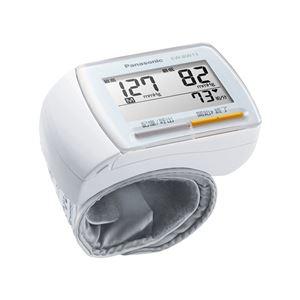 手首血圧計/健康器具 【ホワイト】 大きい文字表示 平均値比較表示機能 - 拡大画像