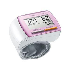 手首血圧計/健康器具 【ライトピンク】 大きい文字表示 平均値比較表示機能 - 拡大画像