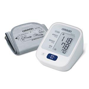 【OMRON オムロン】 血圧計/健康器具 【上腕式】 カフぴったり巻きチェック 不規則脈波お知らせ - 拡大画像