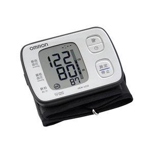 【OMRON オムロン】 血圧計/健康器具 【手首式 シルバー】 見やすい大きな文字 - 拡大画像