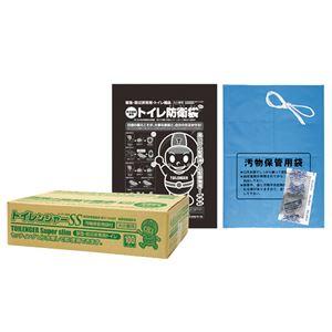 トイレンジャーSS-100 8841
