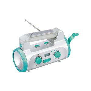 スーパーグローリーラジオライト/防災グッズ 【スマートフォン充電対応】 AM/FMラジオ LEDライト 時計 サイレン&点滅灯 - 拡大画像