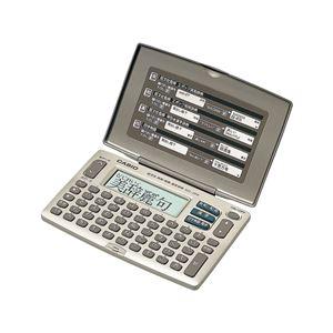 コンパクトサイズ 電子辞書 【漢字・英和・和英・四字熟語】 10桁電卓 オートパワーオフ 50音配列キー