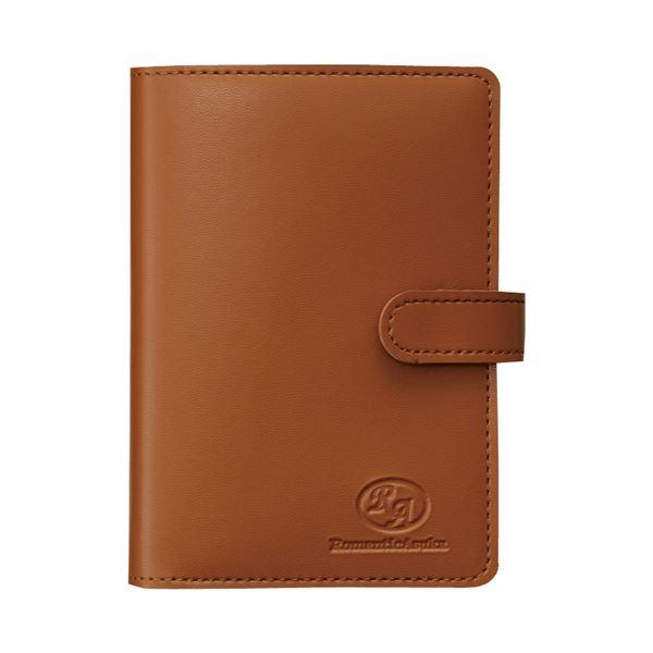 システム手帳III 【ブラウン】 ボールペン・電卓付き 300g