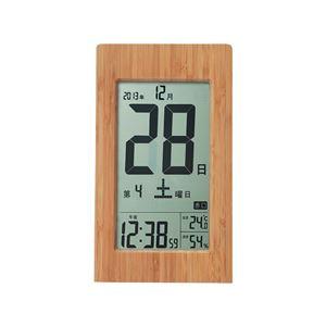 竹製 日めくり電波時計/置き時計 【木枠】 アラーム・スヌーズ機能・温湿度表示付き - 拡大画像