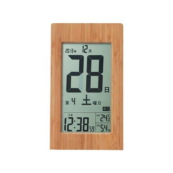 竹製日めくり電波時計(デジタル置時計/卓上時計) 木枠 アラーム/スヌーズ機能/温湿度表示付き T-8656