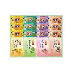 炭酸 薬用入浴剤セット/ギフトセット 【入浴剤4種類・バブ4種類セット】 計16点 化粧箱入り 日本製