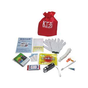 KT携帯用防災支援12点セット KT-1500A - 拡大画像