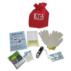 KT携帯用防災支援8点セット KT-1000A - 拡大画像