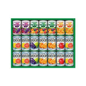 【KAGOME カゴメ】 飲料詰め合わせ/ギフトセット 【KAGOME100CAN・野菜生活100】 21缶 化粧箱入り 日本製 - 拡大画像