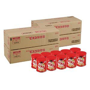 glico ビスコ保存缶(40缶) 233-07G