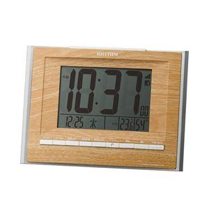 【RHYTHM】 デジタル時計/フィットウェーブ 【ライトブラウン】 掛置兼用 全国対応電波時計 カレンダー・六曜・温度湿度表示