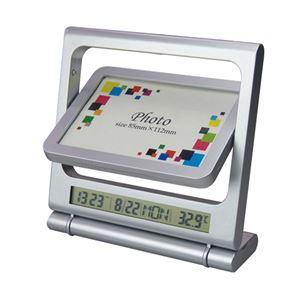 フォトクロックマグボード/フォトフレーム付き時計 【マグネットボード付き】 アラーム・カレンダー・温度計