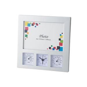 ワイドフォトクロックサーモ/フォトフレーム付き時計 【フレームサイズ:95×140mm】 アラーム・温度計・湿度計 - 拡大画像
