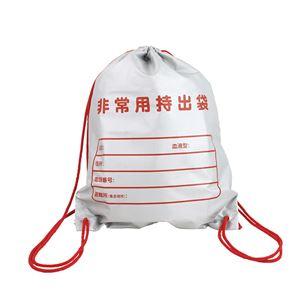 非常用持出袋/避難用バッグ 単品 『非常事隊』 - 拡大画像