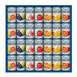 【KAGOME カゴメ】 フルーツジュースギフトセット 【KAGOME100CAN】 28缶 化粧箱入り 日本製