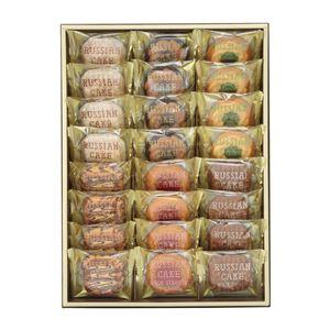 NAKAYAMA ロシアケーキ/焼き菓子詰め合わせ 【24個】 化粧箱入り 日本製 〔お中元 お歳暮 内祝い〕